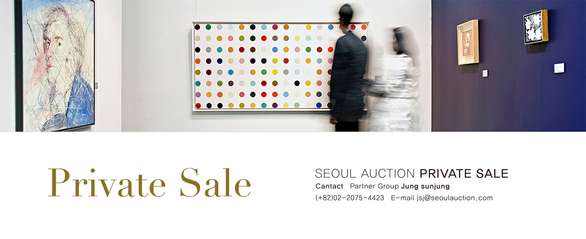 seoulauction private sale image